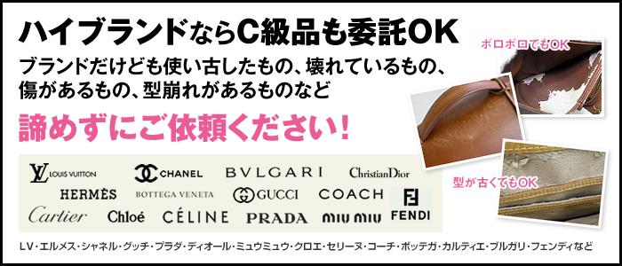 innovative design 8bd40 11281 財布・小物(メンズ・レディース) | オークション代行・ヤフオク ...