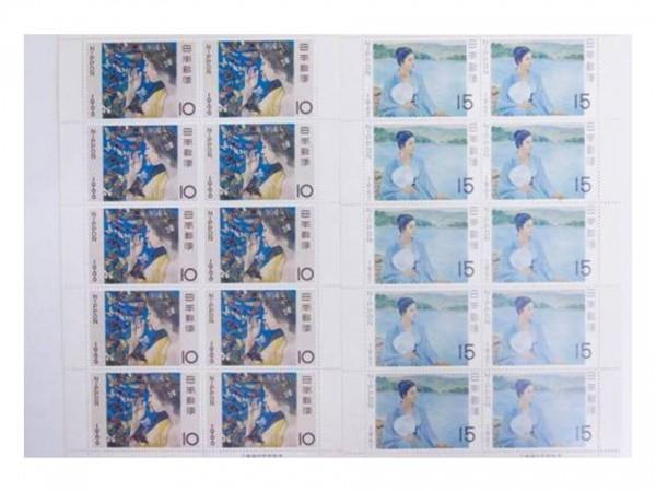 ★レア未使用良品切手シート★67年美術絵画2種セット