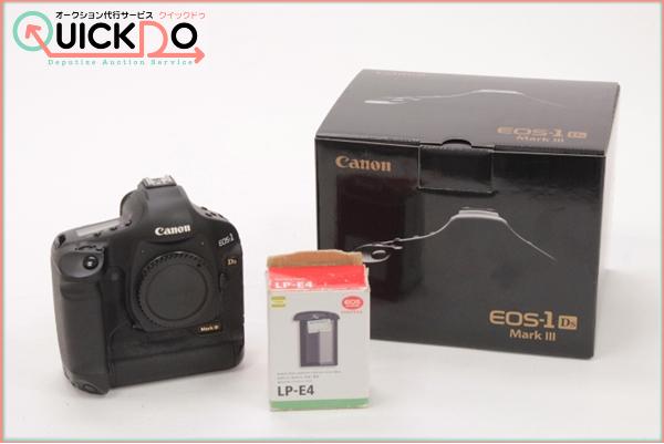 美品/電化製品/キャノン/EOS-1Ds markⅢ/デジタル一眼レフカメラ