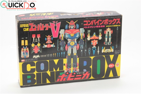 超電磁ロボ/コン・バトラーVコンバインボックス
